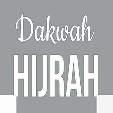 Sebagai Sarana Dakwah untuk Hijrah bersama Hpa Global Network
